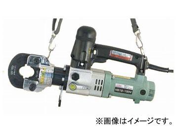 日本初の HS12-100V (AC100V アーム産業/ARM 電動油圧式アームスエージャー 50/60Hz) JAN:4981116241333:オートパーツエージェンシー2号店-DIY・工具