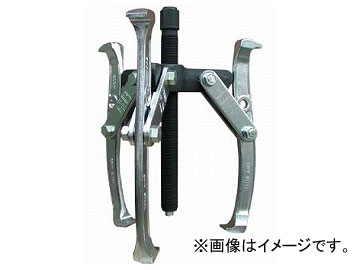 【35%OFF】 GP3-300 アーム産業/ARM ギヤープーラー 3本爪 300mm JAN:4981116114330:オートパーツエージェンシー2号店-DIY・工具