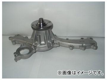 アサヒ技研/ASAHI ウォーターポンプ A1818 トヨタ/TOYOTA ハイラックス ランドクルーザー