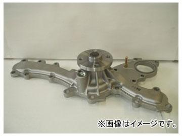 アサヒ技研/ASAHI ウォーターポンプ A1820 トヨタ/TOYOTA クラウン/アリスト/コンフォート マークX