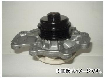 アサヒ技研/ASAHI ウォーターポンプ A6439 マツダ/MAZDA MPV トリビュート