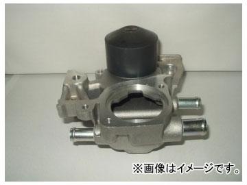 アサヒ技研/ASAHI ウォーターポンプ A8616 スバル/富士重工/SUBARU インプレッサ フォレスター レガシィ