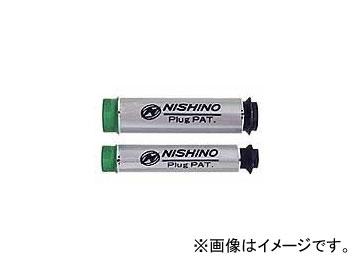ニシノ/RVトラスト ニシノプラグ L NP-GL50 入数:1箱(50本)