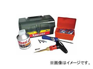 ニシノ/RVトラスト チューブレスト 二輪車用BOXセット MC-1