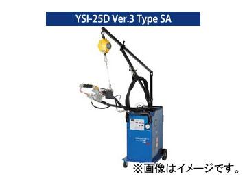 ヤシマ/yashima スポット溶接機 インテリジェントタクティス QC YSI-25D Ver.3 Type SA