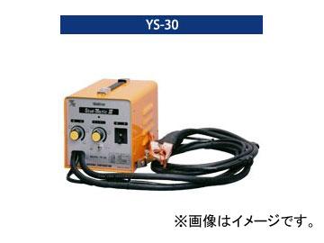 ヤシマ/yashima スタッド溶接機 スタッドマチック III YS-30