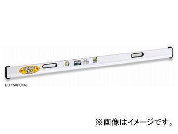 エビス/EBISU フォルトチェックレベル(検査用) 1500mm シルバー ED-150FCKN JAN:4950515124004
