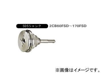 ユニカ/unika 多機能コアドリルUR21 UR21(シャンクアッセンブリー) SDSシャンク 2CB75FSD JAN:4989270222540