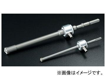 ユニカ/unika コンクリートドリル 吸塵ドリルシステムQビット C&Gシリーズ QHXタイプ(六角軸シャンク) QHX30.0×440 JAN:4989270075542