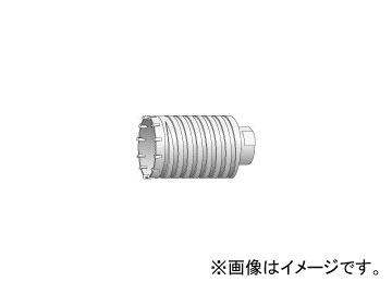 ユニカ/unika コアドリル ハンマードリル用コアドリル HCタイプ(ボディ) 75mm HC-75B JAN:4989270300163