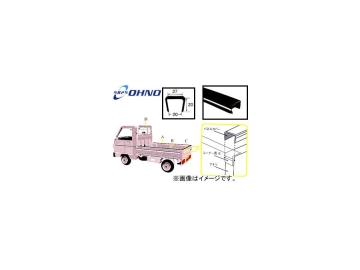 大野ゴム/OHNO 軽トラック用荷台パネルカバー(汎用型) CY-0045N ミツビシ ミニキャブ U61T,U62T 1999年04月~2006年01月