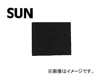 SUN/サン 布目入泥除ゴム 450×500(角型) 0705 入数:10枚