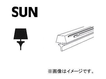 SUN/サン ワイパーブレードゴム 700mm TR700 入数:10本