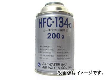 激安 優良メーカー エアコンガス クーラーガス 人気の製品 HFC134a ※メーカーは選べません 1本