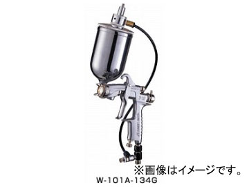 アネスト岩田/ANEST IWATA 自補修用スプレーガン アジデーター自補修ガン(塗料容器付) W-101A-134G