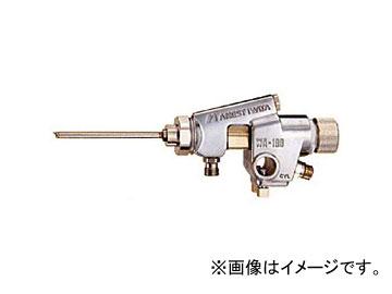 アネスト岩田/ANEST IWATA 自動ガン 片角 WA-0609