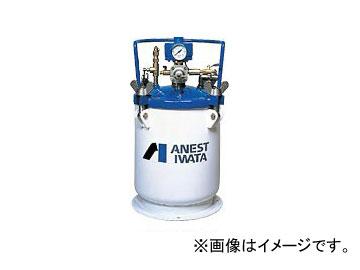 アネスト岩田/ANEST IWATA 塗料加圧タンク 水系塗料用 自動撹拌式 PT-20DMW