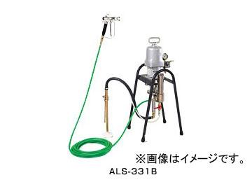 アネスト岩田/ANESTIWATAエアレスユニットスタンド式ALS-331B