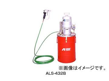 アネスト岩田/ANEST IWATA エアレスユニット タンク式 ALS-432B