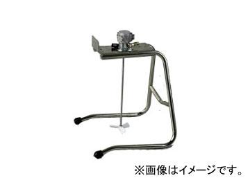 アネスト岩田/ANEST IWATA スタンド式塗料撹拌機 AMM-711