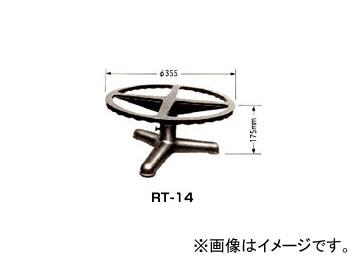 アネスト岩田/ANEST IWATA ターンテーブル(円枠型) RT-14