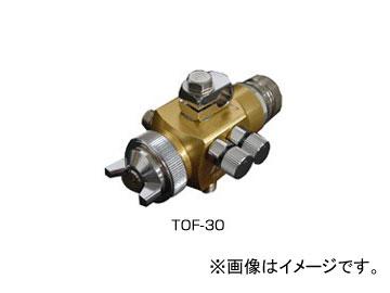アネスト岩田/ANEST IWATA 液体塗布用自動スプレーガン 大形 TOF-30-15