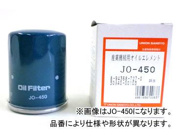 ユニオン産業 オイルエレメント JO-207C/JO-210 パワーショベル EX700-2