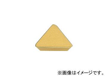 三菱マテリアル/MITSUBISHI カッタ用インサート TECN1603PEFR1 材種:MD220