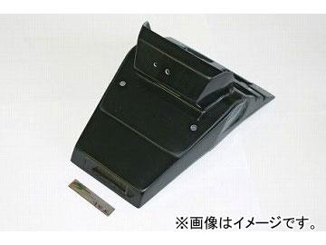 2輪 ノジマ フェンダーレスキット FRP黒ゲル NCW618FL-BK
