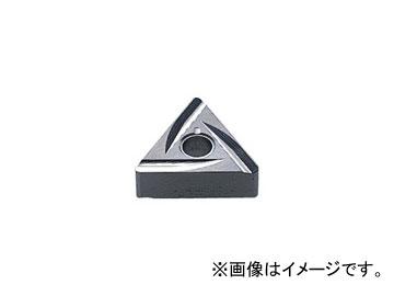 三菱マテリアル/MITSUBISHI G級インサート(勝手付きブレーカ) TNGG110302L 材種:NX2525 入数:10個