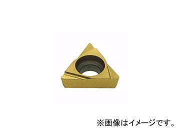 三菱マテリアル/MITSUBISHI G級インサート(勝手付きブレーカ) TPGX090204L 材種:NX2525 入数:10個