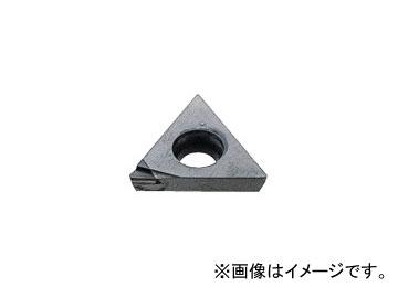 三菱マテリアル/MITSUBISHI G級インサート(ブレーカ付き) TPGT160304R-F 材種:MD220