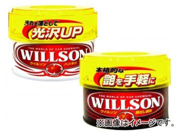 ウィルソン WILLSON 超目玉 ウイルソンWAX 40%OFFの激安セール ハンネリ 1231