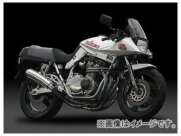 2輪 ヨシムラ マフラー 手曲チタンサイクロン 110-191-8800 T(アルミニウムカバー) スズキ GSX750S I/II型