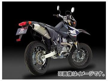 2輪 ヨシムラ マフラー Tri-Coneチタンサイクロン 110-126F8C90 TC/FIRE SPEC(カーボンカバー) スズキ DR-Z400SM 2005年~2008年