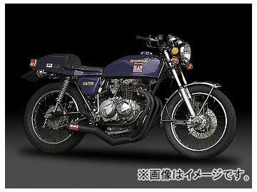 2輪 ヨシムラ マフラー 機械曲ストレートサイクロン 110-441-4640 B(スチールカバー) ホンダ CB400F