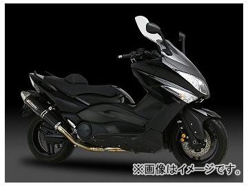 2輪 ヨシムラ マフラー Tri-Cone サイクロン EXPORT SPEC 110-386-5B51 SS(ステンレスカバー) ヤマハ TMAX 国内仕様 2004年~2007年