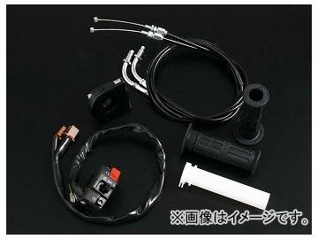 2輪 ヨシムラ スイッチ付 TMRラージボディ用 スロットルホルダーセット スクーター ブラック/レッド