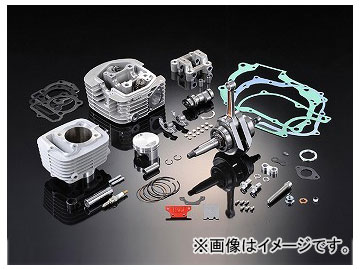 2輪 ヨシムラ 50cc用 ヨシムラヘッド 125ccキット タイプ-R 268-405-25A0 ホンダ XR50モタード