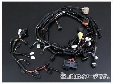 2輪 ヨシムラ レーシングワイヤリングハーネスキット 406-508-0000 スズキ GSX-R1000 2007年~2008年