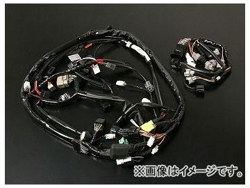 2輪 ヨシムラ ワイヤリングハーネス 406-569-0000 スズキ GSX-R600 2008年~2010年