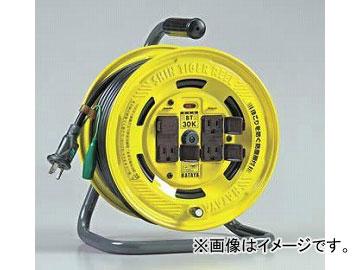 ハタヤリミテッド/HATAYA シンタイガーリール 100V型 漏電遮断器付【接地付】 30m BT-30K JAN:4930510204543 入数:1台