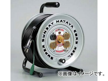 ハタヤリミテッド/HATAYA スーパーサンデーリール 100V型 【接地付】 50m GV-501K JAN:4930510405582 入数:1台
