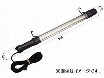 ハタヤリミテッド/HATAYA LEDフローレンライト20W【屋外用】 クリアレンズカバー仕様 5m LJW-5 入数:1個