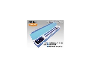 ハタヤリミテッド/HATAYA 防災用蛍光灯ライトセット(屋外用) 5m FXW-D5S 入数:1セット