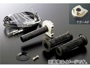 2輪 アクティブ 汎用スロットルキット TYPE-1 巻取φ42/ホルダー:Tゴールド ワイヤー長:700mm,800mm,900mm,1050mm