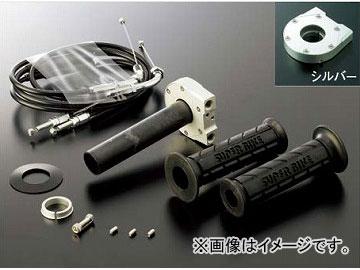 2輪 アクティブ TMRキャブレターキット専用スロットルキット TYPE-2 巻取φ28/ホルダー:シルバー ワイヤー長:700mm,800mm,900mm,1050mm