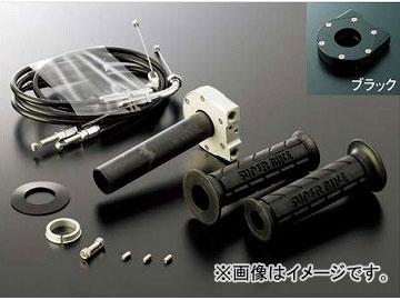 2輪 アクティブ TMRキャブレターキット専用スロットルキット TYPE-2 巻取φ32/ホルダー:ブラック ワイヤー長:700mm,800mm,900mm,1050mm
