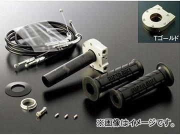 2輪 アクティブ 汎用スロットルキット TYPE-2 巻取φ40/ホルダー:Tゴールド ワイヤー長:700mm,800mm,900mm,1050mm