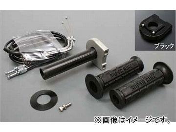 2輪 アクティブ 汎用スロットルキット TYPE-3 巻取φ32/ホルダー:ブラック ワイヤー長:700mm,800mm,900mm,1050mm